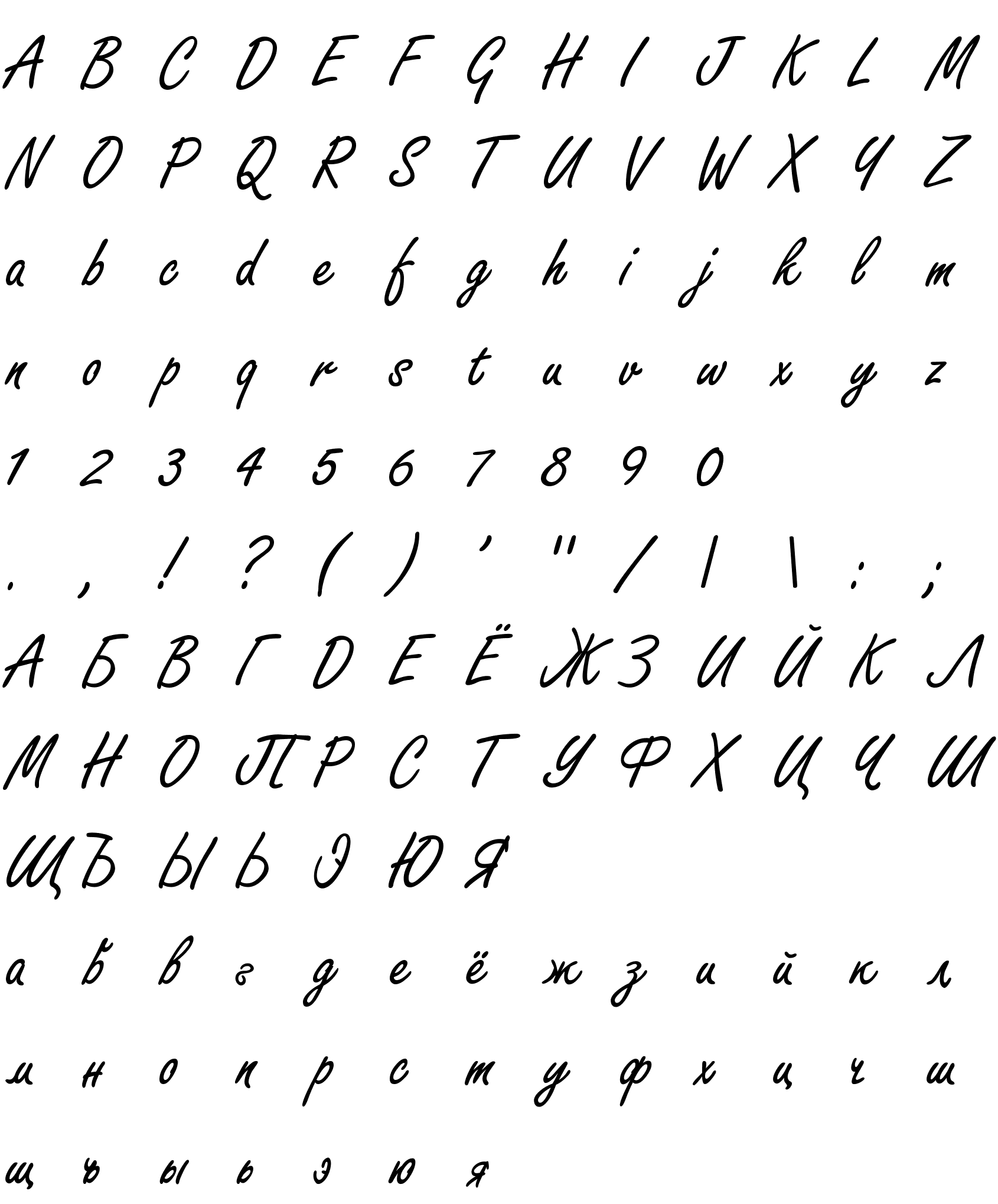 Шрифт Carefree Cyrillic Normal