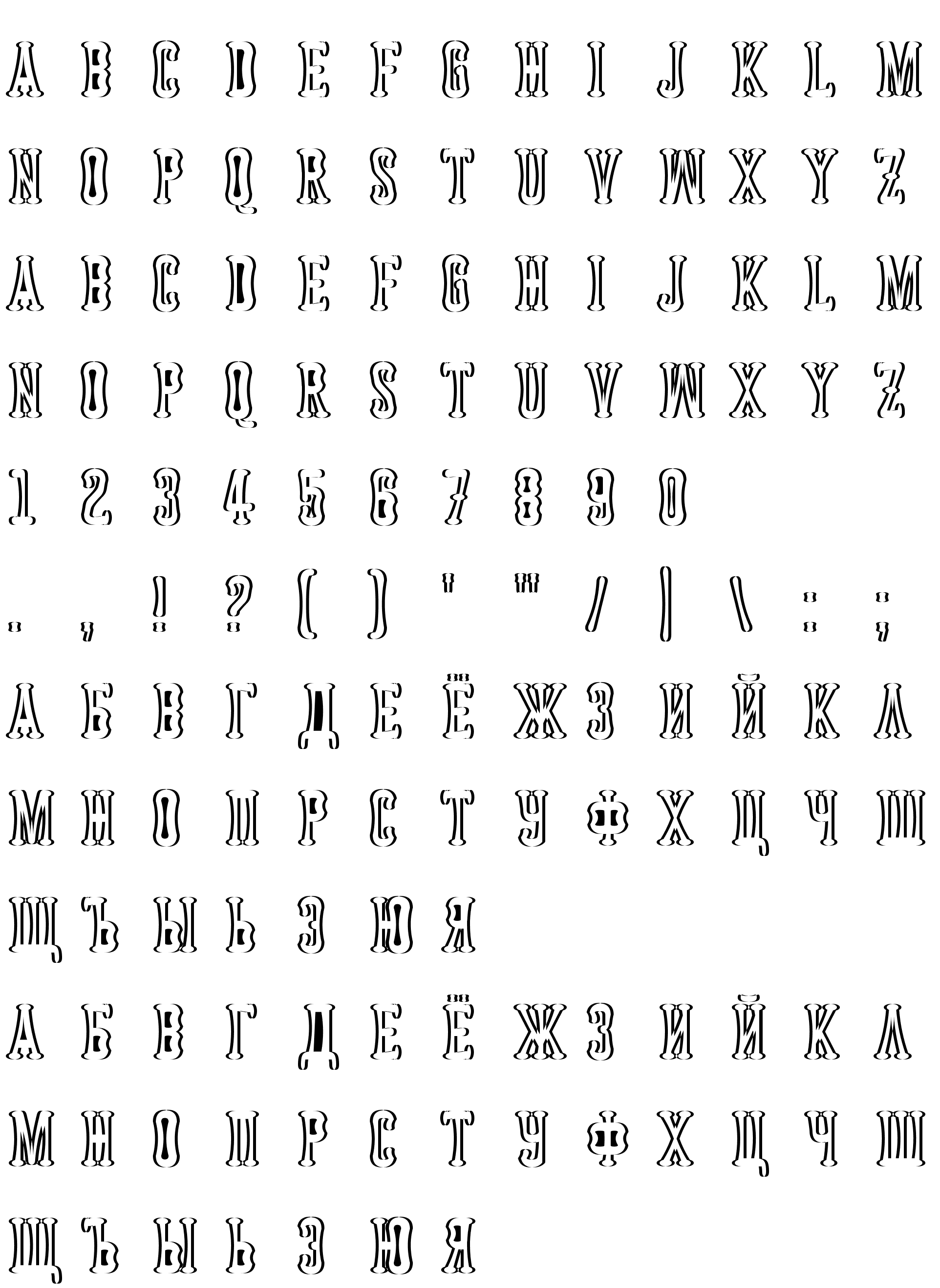 Шрифт Astakhov Dished Shadow Serif