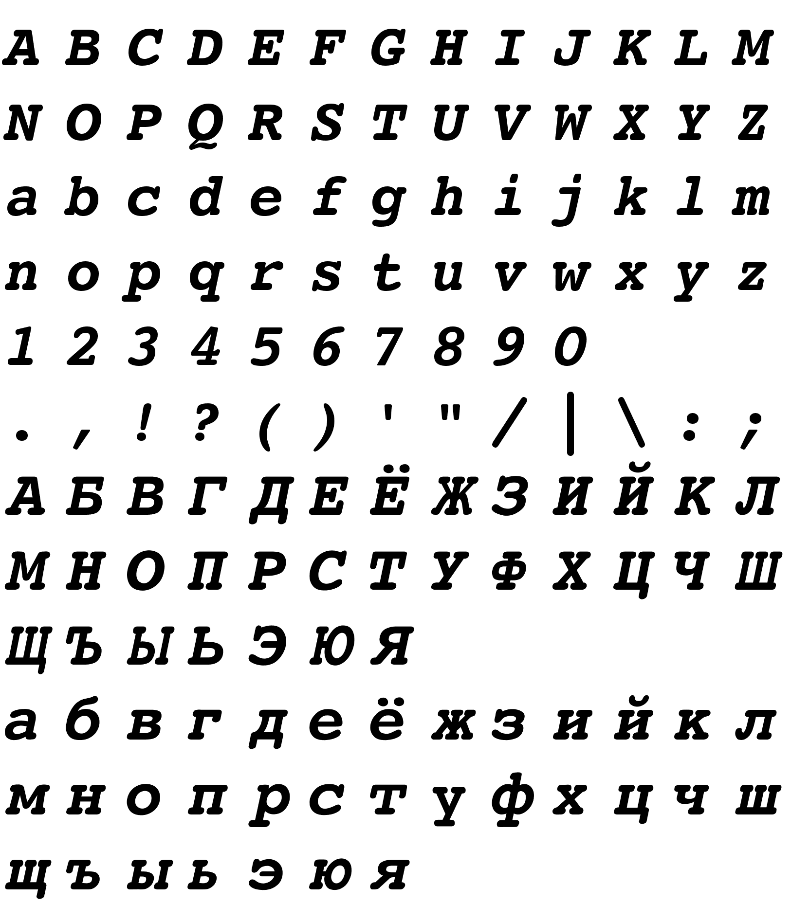 Шрифт Courier10 BT [Rus by me] Bold Italic