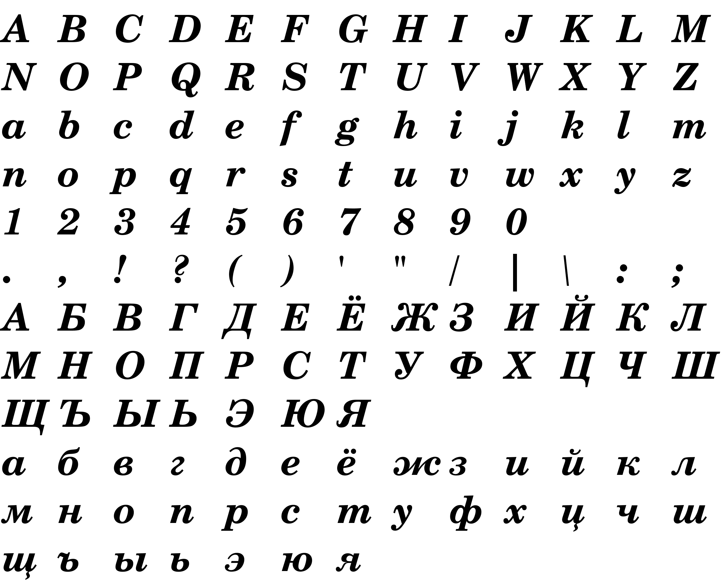 Шрифт CentSchbook BT [Rus by me] Bold Italic