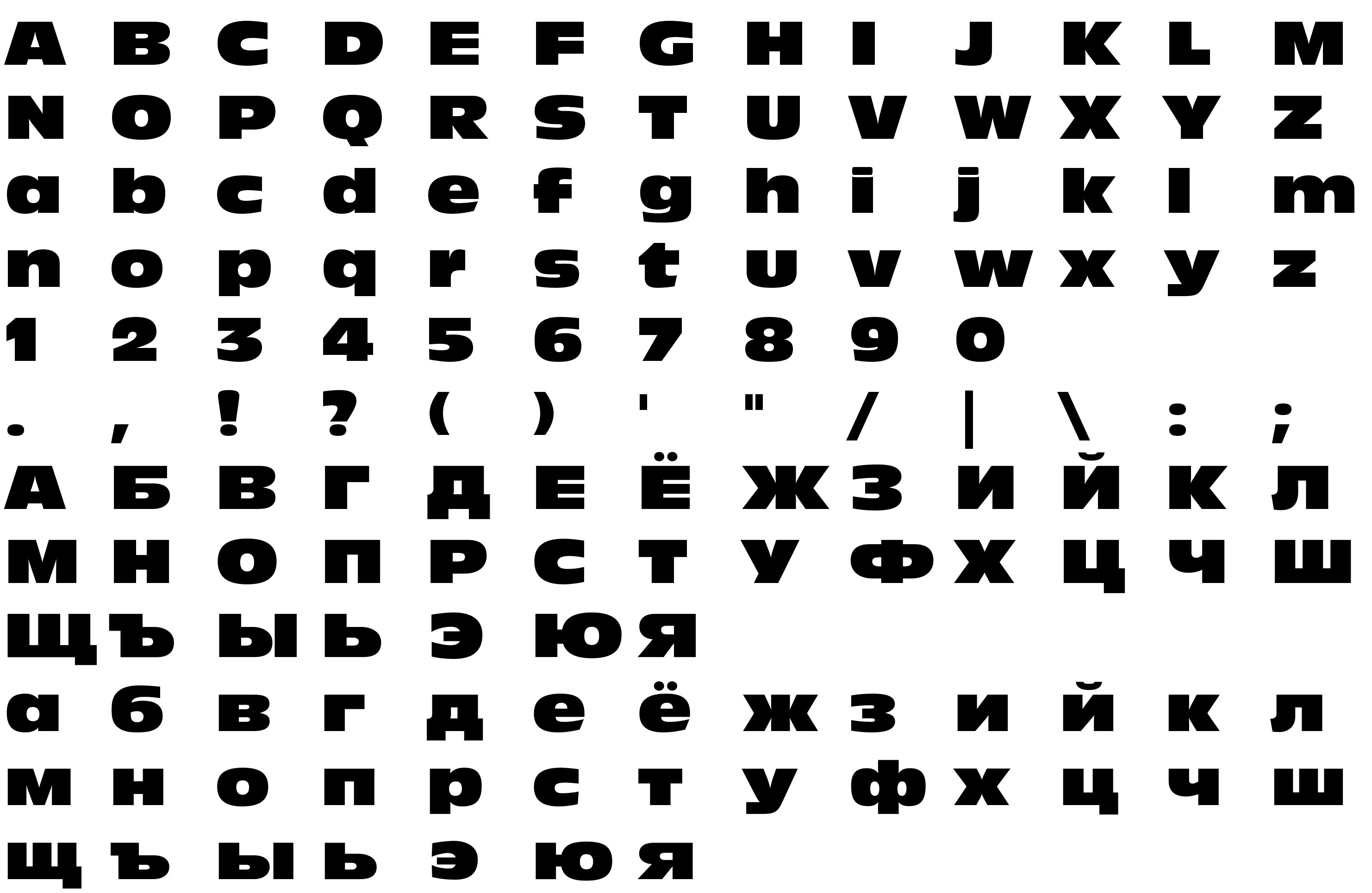 Шрифт Incised901 Nd BT [Rus by me]