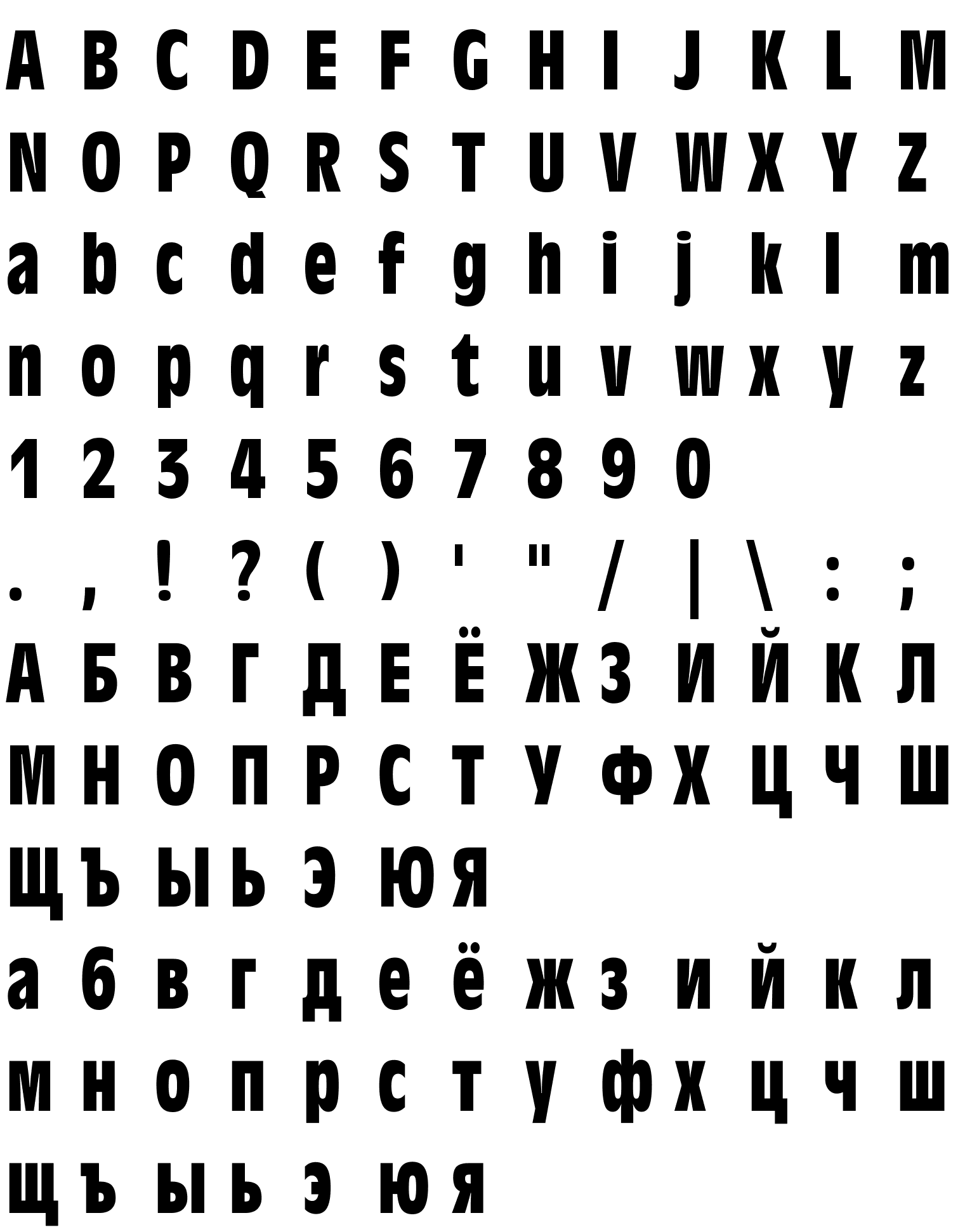 Шрифт Incised901 BdCn BT [Rus by me] Bold