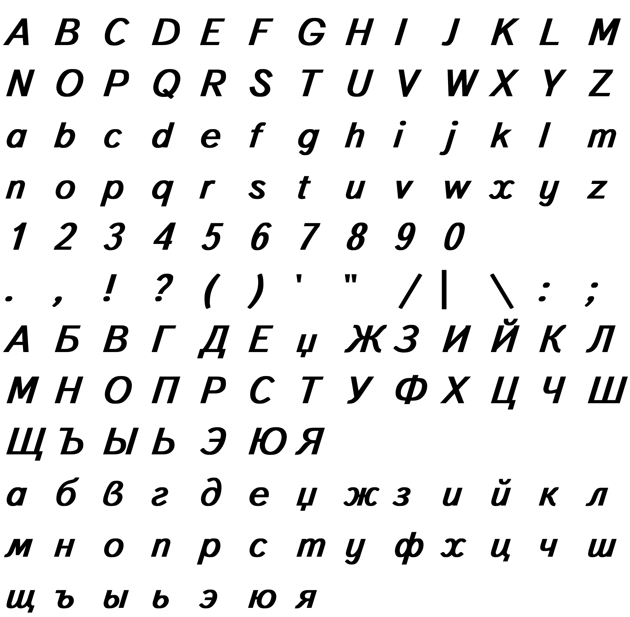 Шрифт TextBook Bold Italic